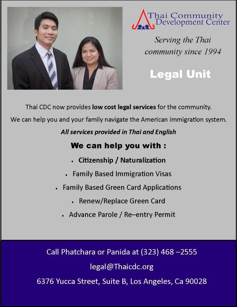Legal Service Flyer