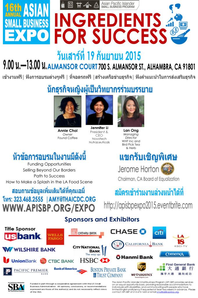 15.08.06.ThaiSBPEXPO2015White (FT)