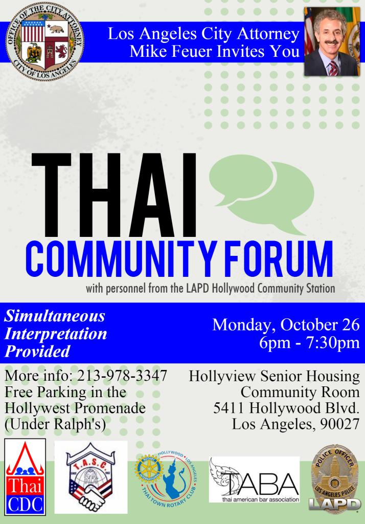 Thai Community Forum FINAL